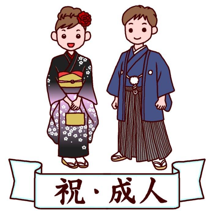 ✿成人式✿【派遣・求人・お仕事案内・スタッフラインズ】