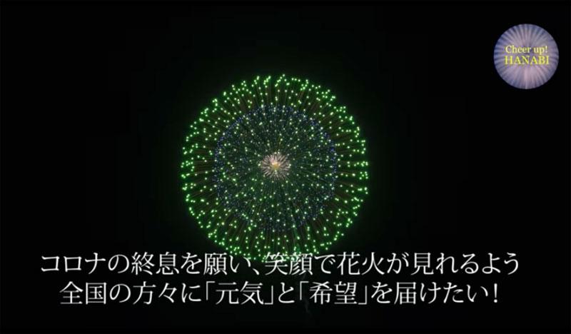 6月に入りました~🎵【お仕事案内・スタッフラインズ 宮崎・都城】