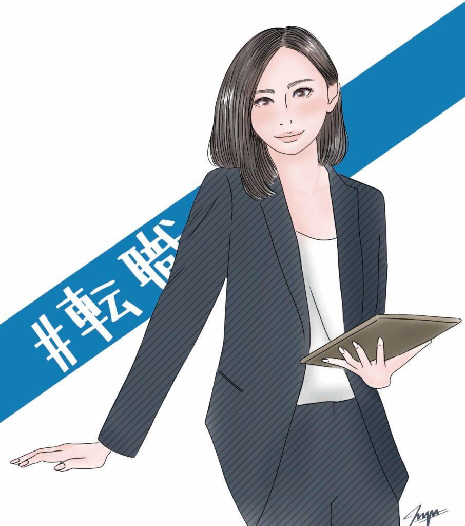スタッフラインズ~🎵【お仕事案内・スタッフラインズ派遣 宮崎・都城】