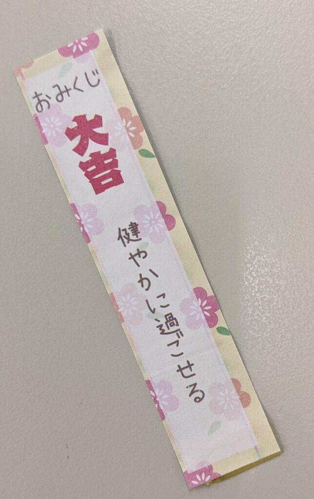 🎍新年あけましておめでとうございます🎍【お仕事案内・スタッフラインズ派遣 宮崎・都城】